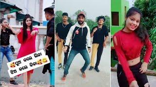 Sambalpuri | New Tik Tok Trending Video | New Funny Video | Top Tik Tok Video | Latest Tik Tok Video