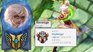 북미 솔랭 4위 - 챌린저 탑솔러 Revenge 매드무비 - Revenge Top Lane Main l 프로젝트 롤