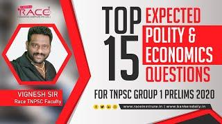TOP 15 Expected POLITY & ECONOMICS Questions for TNPSC GROUP 1 Prelims 2020 | TNPSC Group 1