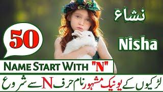 Top 50 Unique & Best Girls Name Meaning Start With N Meaning In Urdu & Hindi