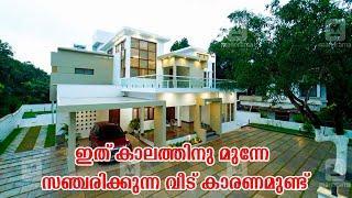 Luxury Home Kerala Home    Interior Design    Dream Home    ഇത് കാലത്തിനു മുന്നേ സഞ്ചരിക്