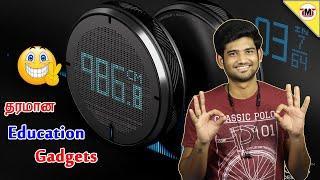 தரமான Education Gadgets   Top 5 Education Gadgets On Amazon   Gadgets in Tamil   Tamilmobiletech