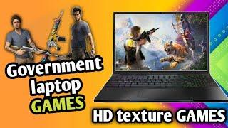 Top 5 Best Government Laptop Games in Tamil | Government Laptop Games| Gaming Series:1