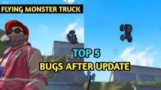 TOP 5 LATEST BUGS AND TRICKS AFTER UPDATE | BUGS AND TRICKS OF GARENA FREE FIRE | NOOB GAMER YJ