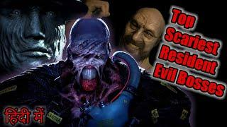 Top 10 Scariest Resident Evil Bosses | Terrifying Bosses In Resident Evil | In HINDI