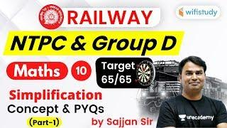 10:00 PM - RRB NTPC/Group D 2019-20 | Maths by Sajjan Singh | Simplification (Concept & PYQs)