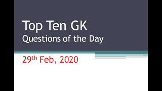 Top 10 GK Questions of the Day (29th Feb 2020)
