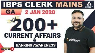 Best 200+ Current Affairs & Banking Awareness | General Awareness for IBPS Clerk 2019 (Mains)