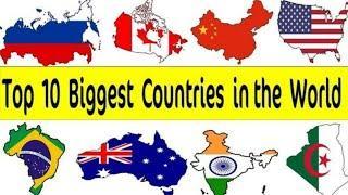 दुनिया के 10 सबसे बड़े देश|| Top 10 largest country in the world