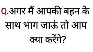 Top 10 questions of IAS interview in Hindi   Most Brilliant questions & Answers