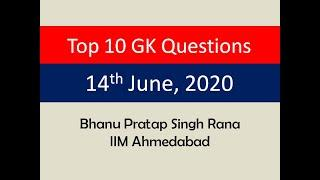 Top 10 GK Questions - 14th June, 2020 II Daily GK Dose