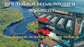 Top 10 rivers in the world | river system in the world | kerala rivers psc malayalam