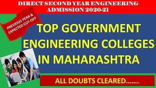 Direct Second Year Engineering Admission 2020-21 Top Government Engineering Colleges in Maharashtra