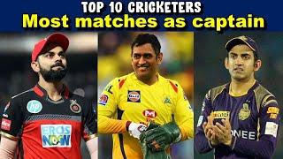 Top 10 Cricketers With Most matches as captain In IPL history
