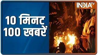 10 Minute 100 News | December 29th, 2019 | IndiaTV News