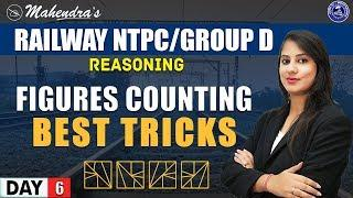 Figure Counting | Test | Reasoning | By Ritika Mahendras |  NTPC Railway Group D