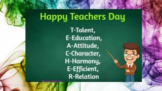 Top 10 Inspirational Quotes for Teachers Day l Happy Teachers Day Whatsapp Status Video l