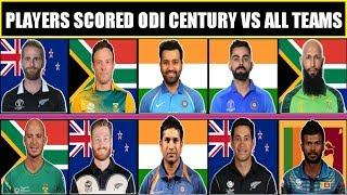 Cricketers Who Have Scored ODI Century Against All Teams | Century in ODI Against All Opponents 2020