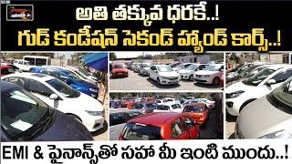 Best Place Buy a Good Condition Second Hand Cars | Used Cars For Sale | Speed Wheels