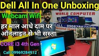 Top Used Cheap Laptop Deals In Mumbai | Second Hand Laptop | Used Laptop | Dell All In One CORE i5