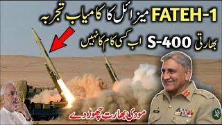 Pakistan Top Successfully In Guided Missile Fatha 1 | Right Point