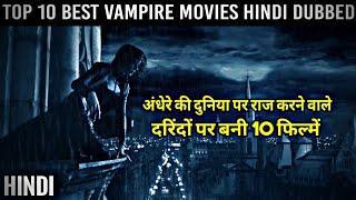 Top 10 Best Vampire Movies Hindi Dubbed | Dracula | Underworld | Vampire Film |  movie in Hindi