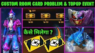 FREE FIRE CUSTOM ROOM CARD PROBLEM || FREE FIRE NEW EVENT || RASMIC RAAZ