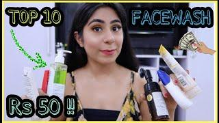 TOP 10 FACE WASH FOR ALL SKIN TYPE || DRY SKIN/ OILY SKIN/ ACNE PRONE SKIN