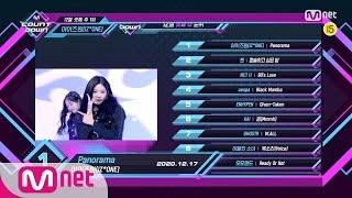 What are the TOP10 Songs in 3rd week of December? | M COUNTDOWN EP.692
