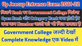 up polytechnic 2021  कितने marks पर government college और top branch मिल जायेगी   jeecup cutoff mark