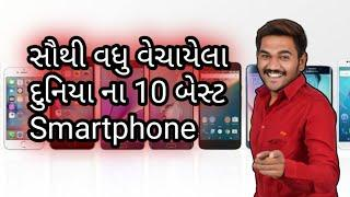 Top 10 Hottest Selling Smartphone in the world || CG Support