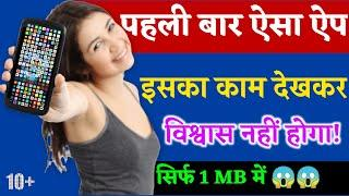 Top 10 New Small Size Powerful Android Apps - Only 1 MB Size All Apps | Hamesha Seekho