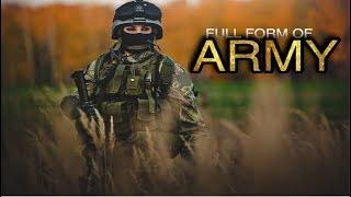 Army Full Form Kya Hai Top 10 Amazon Facts Tez Facts