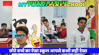 Aurangabad Top Play School ||My Planet School|| Mazar Road Obra Aurangabad Bihar
