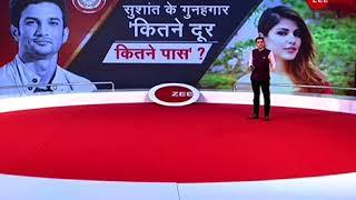 CBI on Sushant Singh Rajput case || chabi wale ka khulasa||top 10 news of Sushant Singh Rajput