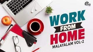 Work From Home - VOL 02 | Top Malayalam Songs |Best Malayalam Melodies|Malayalam Film Songs Playlist
