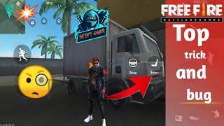 top bugs in free fire // training mode in free fire// free fire bug in tamil // rosade me kon tha