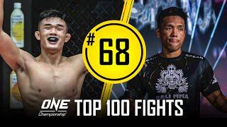Christian Lee vs. Keanu Subba | ONE Championship's Top 100 Fights | #68