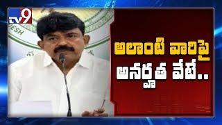 Jagan's historic decision to curb money and booze in elections - TV9