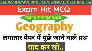 Indian Geography के महत्वपूर्ण प्रश्न हिंदी में   Top10 Geography Questions   भूगोल के प्रश्न