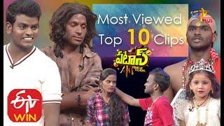 Best of Patas | Most Viewed Top 10 Hilarious Comedy Clips | ETV Plus