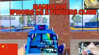 Handcam iPhone 6s 5 Finger Claw Chinese pros This guy Fastest Hand Speed Increase   XQF ORDER