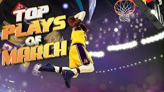 TOP QUARANTINE PLAYS Of MARCH! - NBA 2K20 Posterizers, Blocks & More!