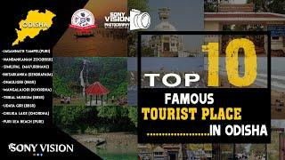 Top 10 Famous Tourist Place in Odisha | Tourist Place Documentary | Sony Vision | Balasore | Odisha