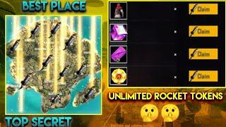 collect Unlimited Rocket tokens/ Best place for rocket tokens/ Top secret
