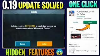 Top Hidden Features 0.19 Pubg Mobile | 0.19.0 Update Problem Solved Pubg Mobile | IMRAN X GAMER