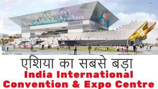 India International Convention & Expo Centre | IICC | Mega Projects In India