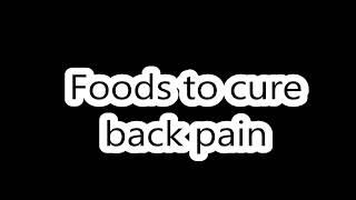top 10 foods to reduce back pain | foodie | backpain | health care| bone care   | vitamin D