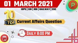 1 March Current Affairs mcqs 2021 || Top 10 Current Affair Questions || Daily Current Affairs