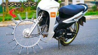 নতুন প্রযুক্তির যে ই-বাইকগুলো আপনাকে অবাক করে দিবে!5 AMAZING ELECTRONIC BICYCLE ▶ Spring Wheel